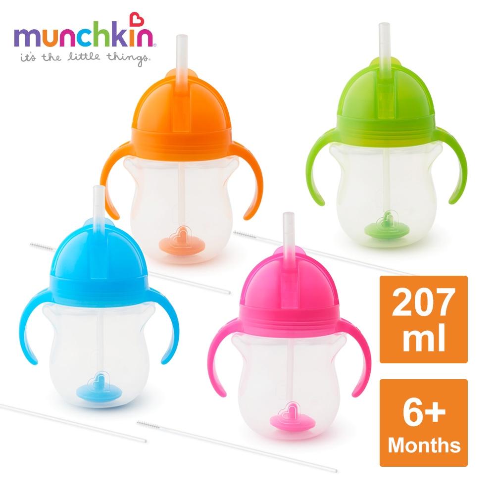 munchkin滿趣健-貼心鎖滑蓋防漏杯(360度吸管)207ml-多色
