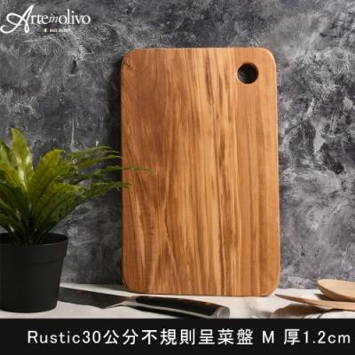 義大利Arte in olivo 橄欖木 Rustic 盛菜盤 30x20x1.2cm 義大利製