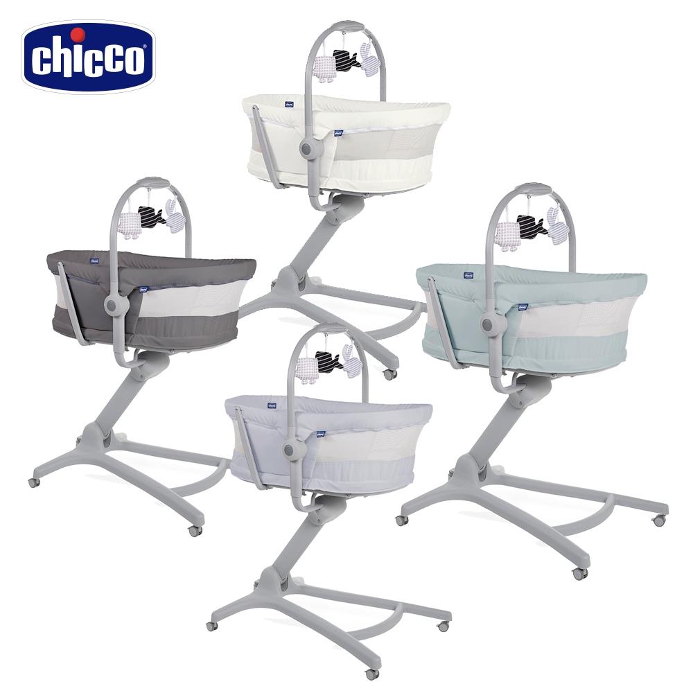 chicco-Baby Hug4合1餐椅嬰兒安撫床Air版(多色)