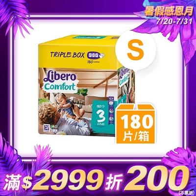 麗貝樂 嬰兒尿布/紙尿褲 限定版 3號/S(60片×3包)/箱購