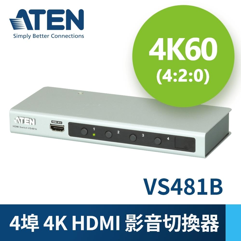 ATEN 4埠 HDMI 影音切換器 4K2K (VS481B)