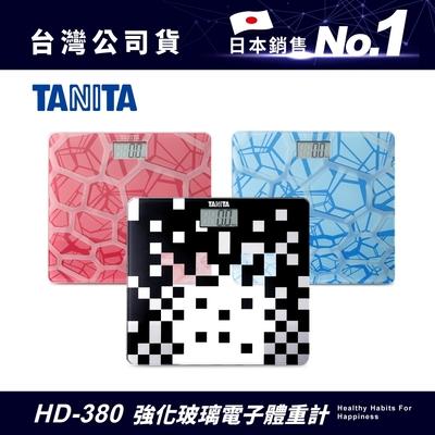 日本TANITA 時尚超薄電子體重計HD-380 (粉/藍/黑 三色選1)-台灣公司貨