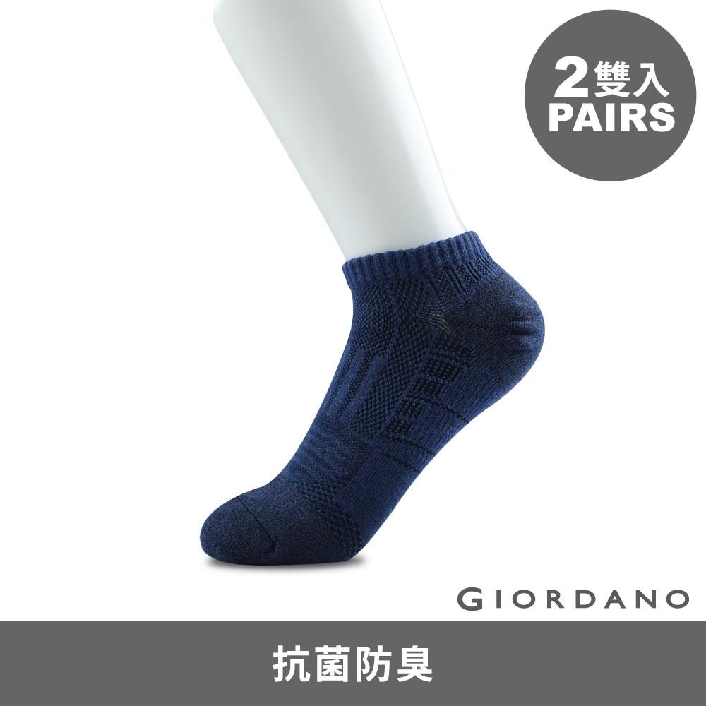 GIORDANO 抗菌消臭運動踝襪(兩雙入)-02 藍/黑