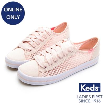 Keds KICKSTART 清新風格縷空網布綁帶休閒鞋-粉紅