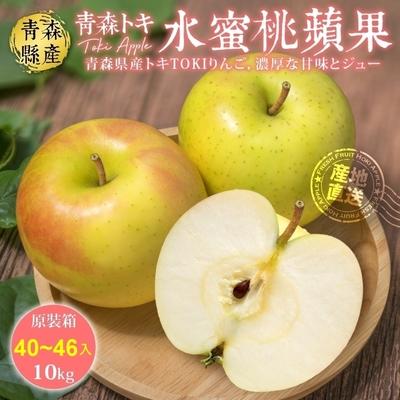 【天天果園】日本青森TOKI水蜜桃蘋果原裝10kg(約40-46入)
