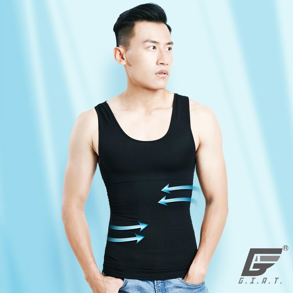 GIAT台灣製280D涼感直紋機能塑身背心(暗黑)