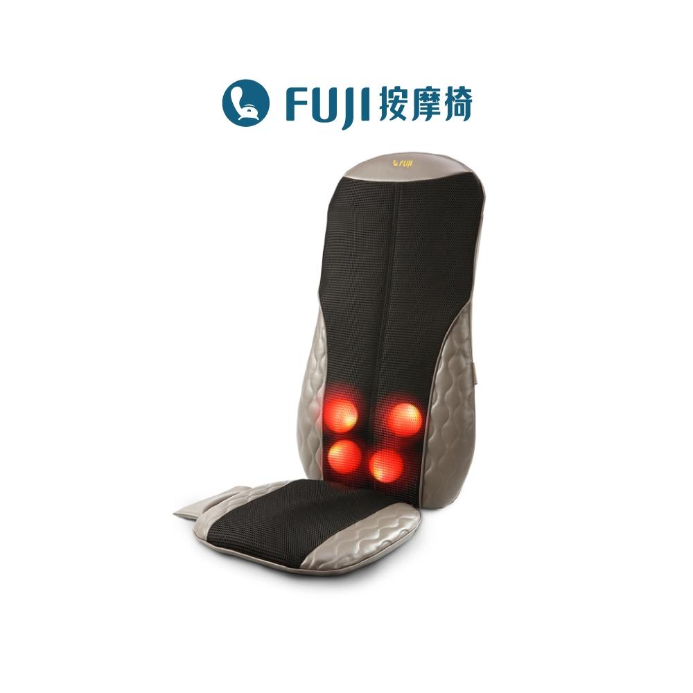FUJI按摩椅 巧折行動按摩椅 FG-256(原廠全新品)