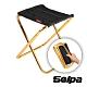 韓國SELPA 特殊收納鋁合金折疊椅 行軍椅 板凳 登山 露營 product thumbnail 1