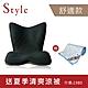 Style PREMIUM 舒適豪華調整椅- 黑 product thumbnail 1