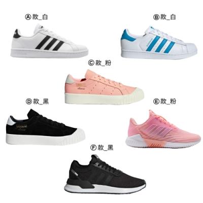 【限時快閃】ADIDAS 女休閒鞋(多款任選)