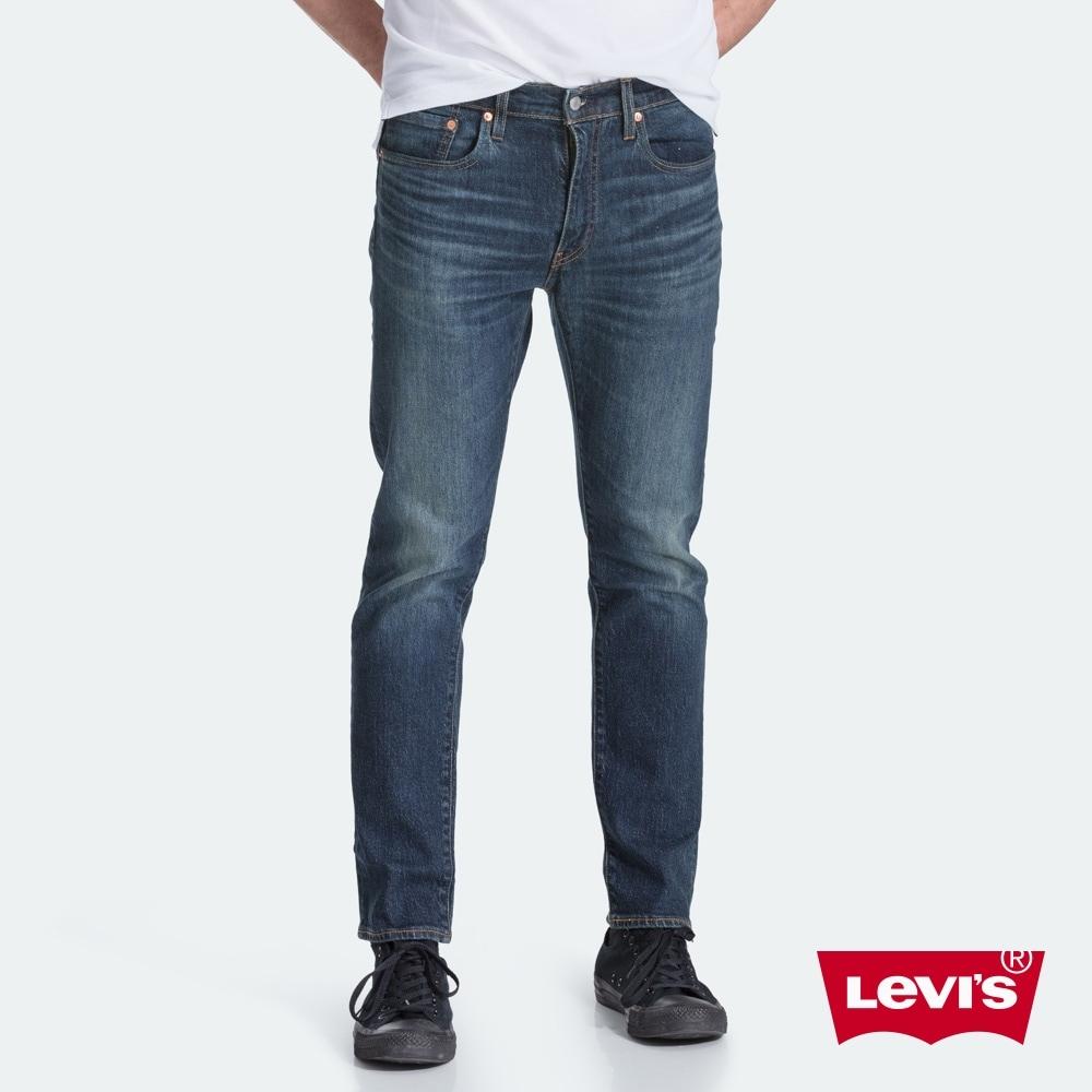 Levis 男款 上寬下窄 502 Taper牛仔褲 深藍刷白 彈性布料