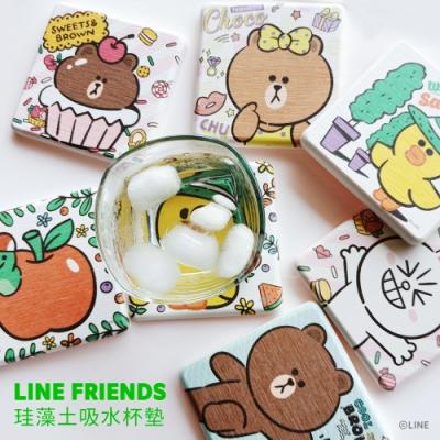 【收納皇后】LINE FRIENDS熊大×熊妹×兔兔×莎莉×愛德華珪藻土杯墊10款任選