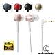 鐵三角 ATH-CKR70 高音質耳塞式耳機 product thumbnail 1
