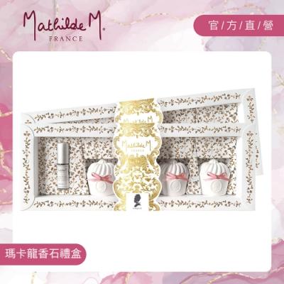 Mathilde M. 法國瑪恩.瑪卡龍香石香氛禮盒(3款)