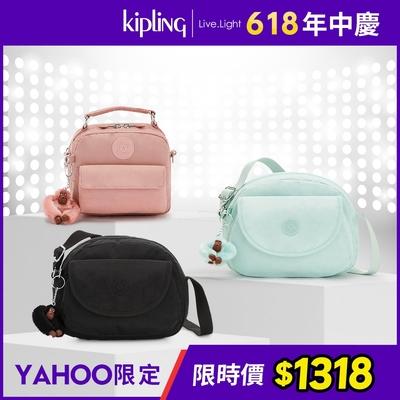 [限時搶]Kipling輕旅行多夾層造型包(後背/側背多款任選均一價)