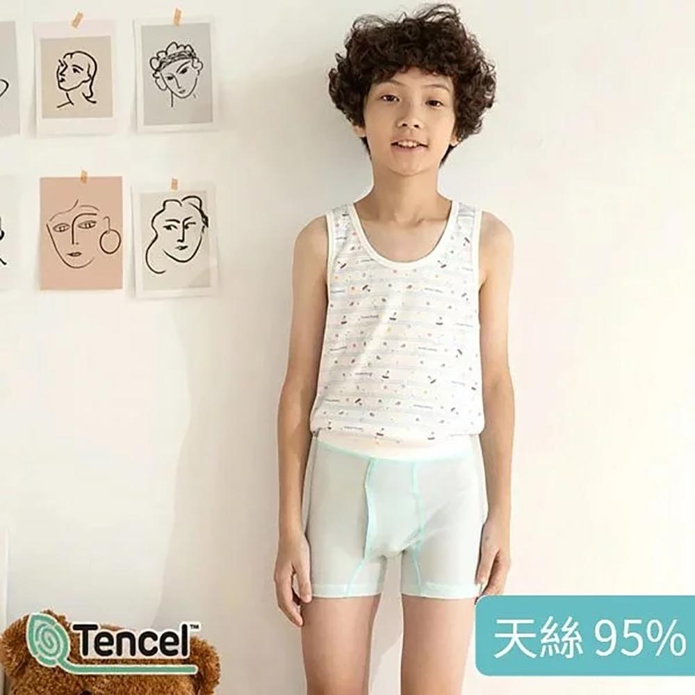 anny pepe 兒童內褲 95%天絲男童四角褲-水藍
