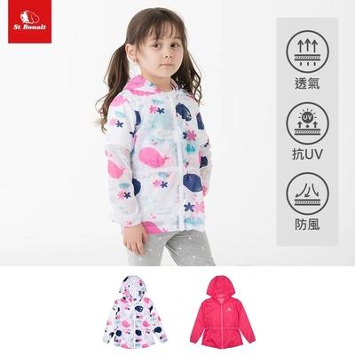 【St.Bonalt 聖伯納】女童 運動休閒連帽夾克 防曬 防潑水 透氣 快乾 -9002