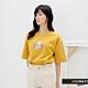 H:CONNECT 韓國品牌 女裝 -繽紛水彩圖印T-Shirt-黃色 product thumbnail 1
