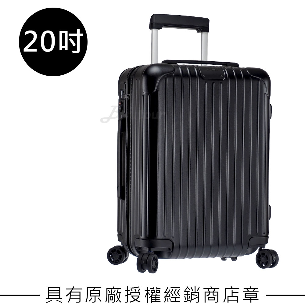 Rimowa Essential Cabin S 20吋登機箱 (霧黑色)