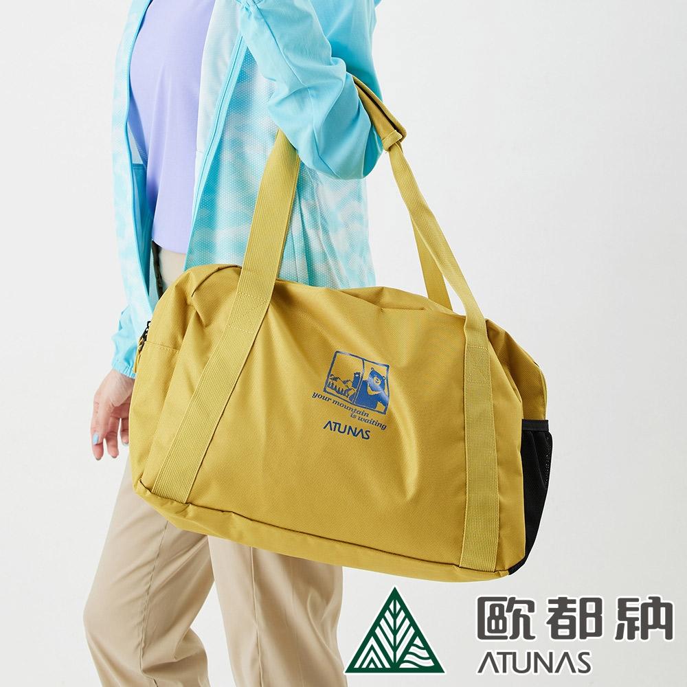 【ATUNAS 歐都納】可愛熊圖案旅行袋25L(A6AC2106N黃/行李袋/休閒包/避難包/行李箱拉桿包/登機箱收納包)