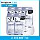 Neogence霓淨思 N7低頭追劇緊實面膜(共20片) product thumbnail 1