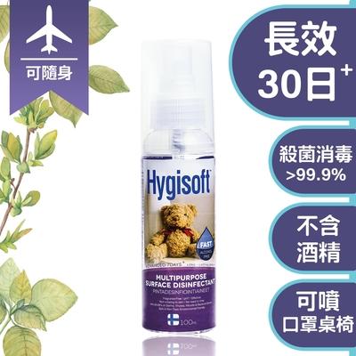 芬蘭Hygisoft 科威多用途表面殺菌消毒噴霧100ml*1