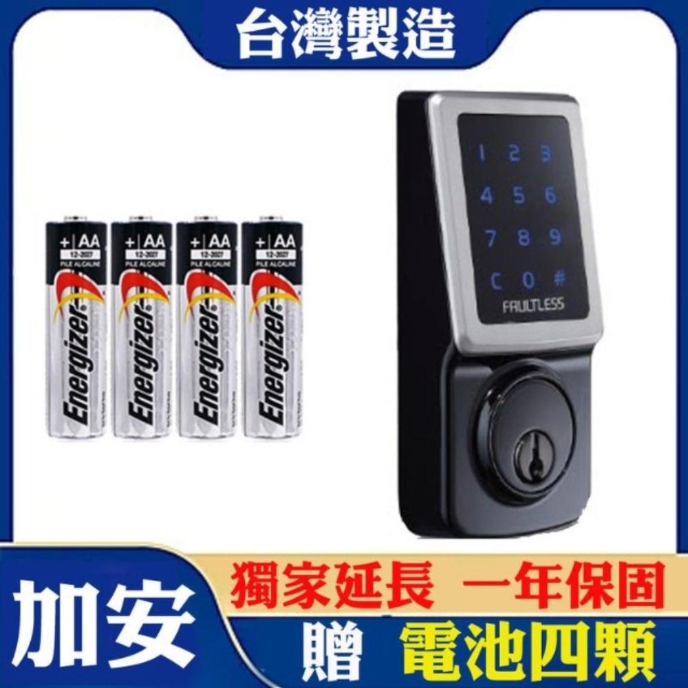 TD505PT 加安 二合一電子鎖 密碼鎖 G5V2D01BBET