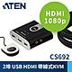 ATEN 2埠 USB HDMI KVM 多電腦切換器 (CS692) product thumbnail 1