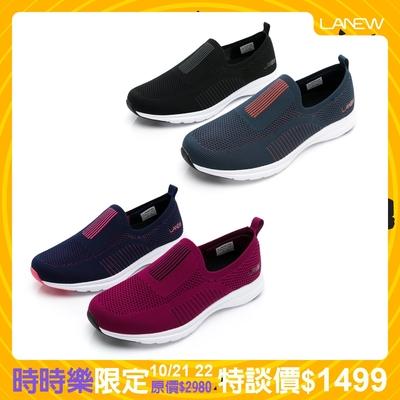 LA NEW 零著感輕量透氣防潑水鞋 運動鞋 懶人鞋(男/女4款)