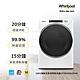 Whirlpool惠而浦 16公斤 快烘瓦斯型滾筒乾衣機 8TWGD8620HW product thumbnail 3