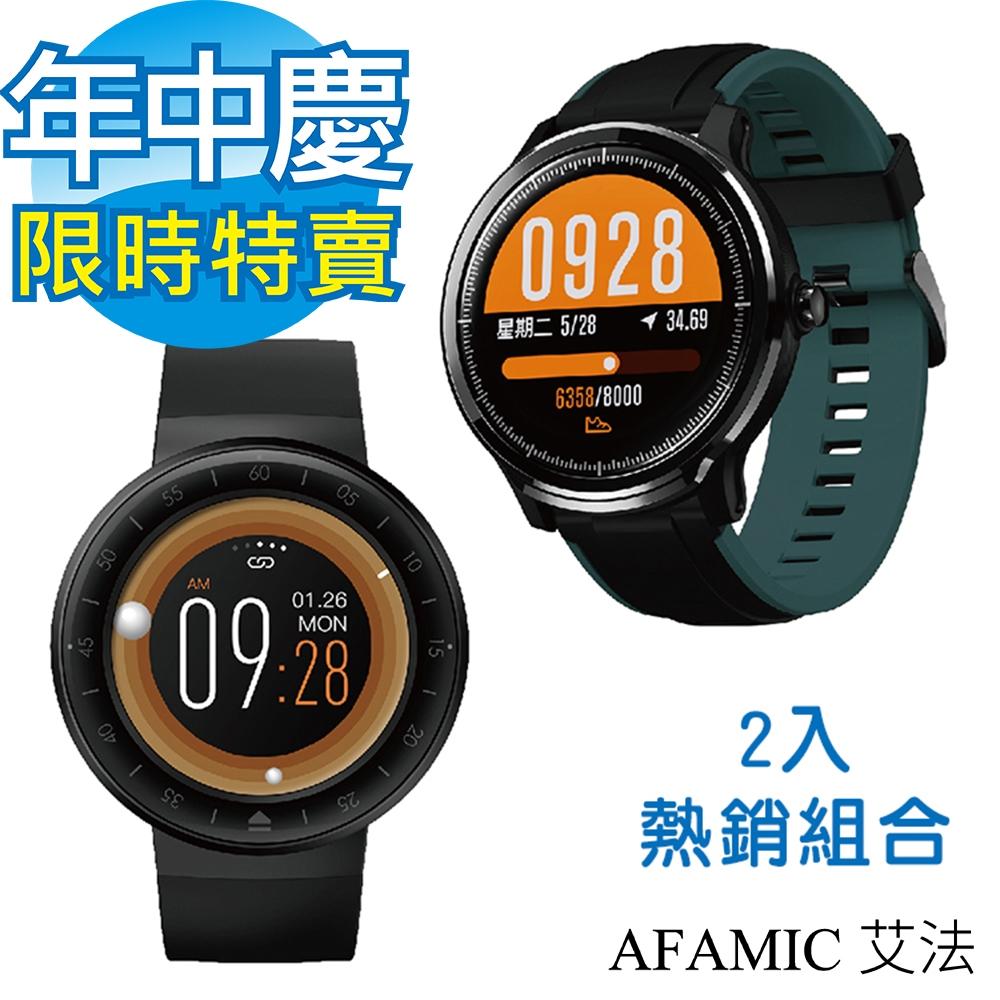 熱銷優惠組合 C80+CV15 智能心率運動手環(動態畫面 智慧手錶 運動數據)