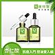 Dr.Hsieh 15%杏仁酸深層煥膚精華30ml 2入組 product thumbnail 1