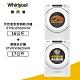 惠而浦Whirlpool 8TWFW5620HW 17公斤洗衣機 + 8TWGD5620HW 16公斤乾衣機(天然瓦斯) product thumbnail 1