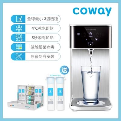 (組合購)Coway 冰溫瞬熱飲水機CHP-241N+一年份濾芯組 送軟水淨水器