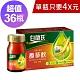 白蘭氏 養蔘飲冰糖燉梨36瓶(60ml/6入x6盒) product thumbnail 1