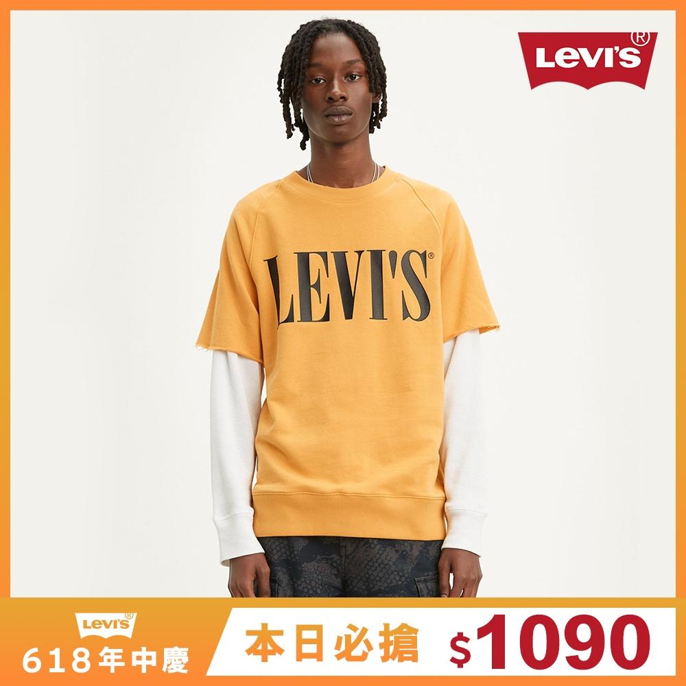 Levis 男款 假兩件大學T Oversize 寬鬆版型 Serif Logo