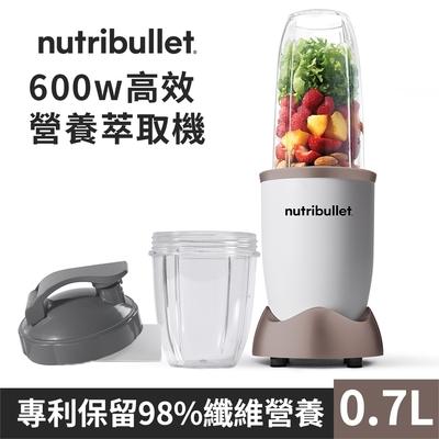 【營養帶著走_曙光金】美國Nutribullet 600W高效營養萃取機組合(曙光金)+0.5L研磨攪拌杯+隨行杯蓋