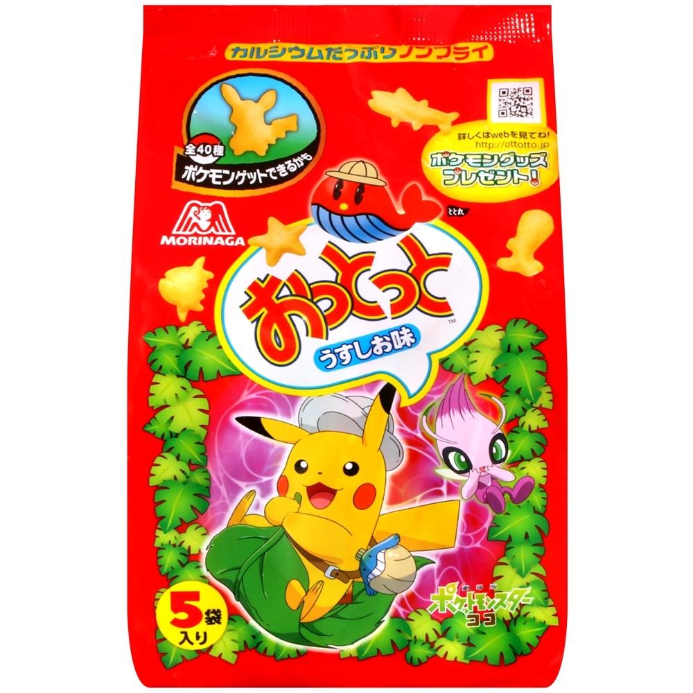 #森永製果 魚型餅干-鹽味(90g)
