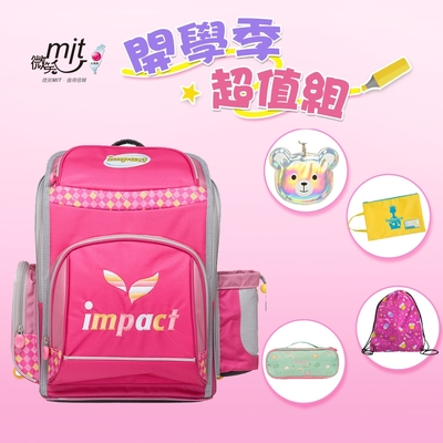 【IMPACT】怡寶標準型舒適護脊書包 IM00137PK