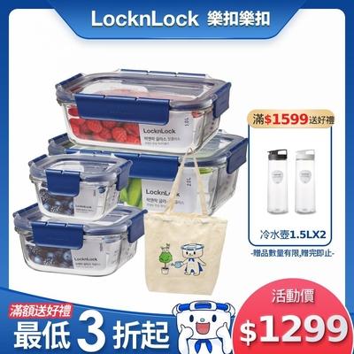 [超值四件組 再送購物袋]【樂扣樂扣】頂級透明耐熱玻璃保鮮盒組(300ml+750ml+1000ml+2000ml)