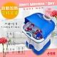 勳風 尊榮藍鑽級/超高桶加熱式SPA泡腳機 (HF-3769) product thumbnail 1