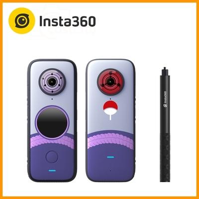 Insta360 ONE X2 全景相機 火影忍者聯名款-宇智波佐助 (東城代理商公司貨) 贈隱形自拍棒