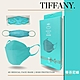 久富餘 KF94韓版4層立體醫療口罩-雙鋼印-Tiffany綠(10片/盒) product thumbnail 2