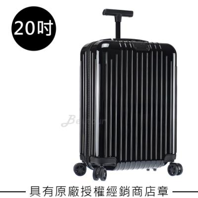 Rimowa Essential Lite Cabin S 20吋登機箱 (亮黑色)