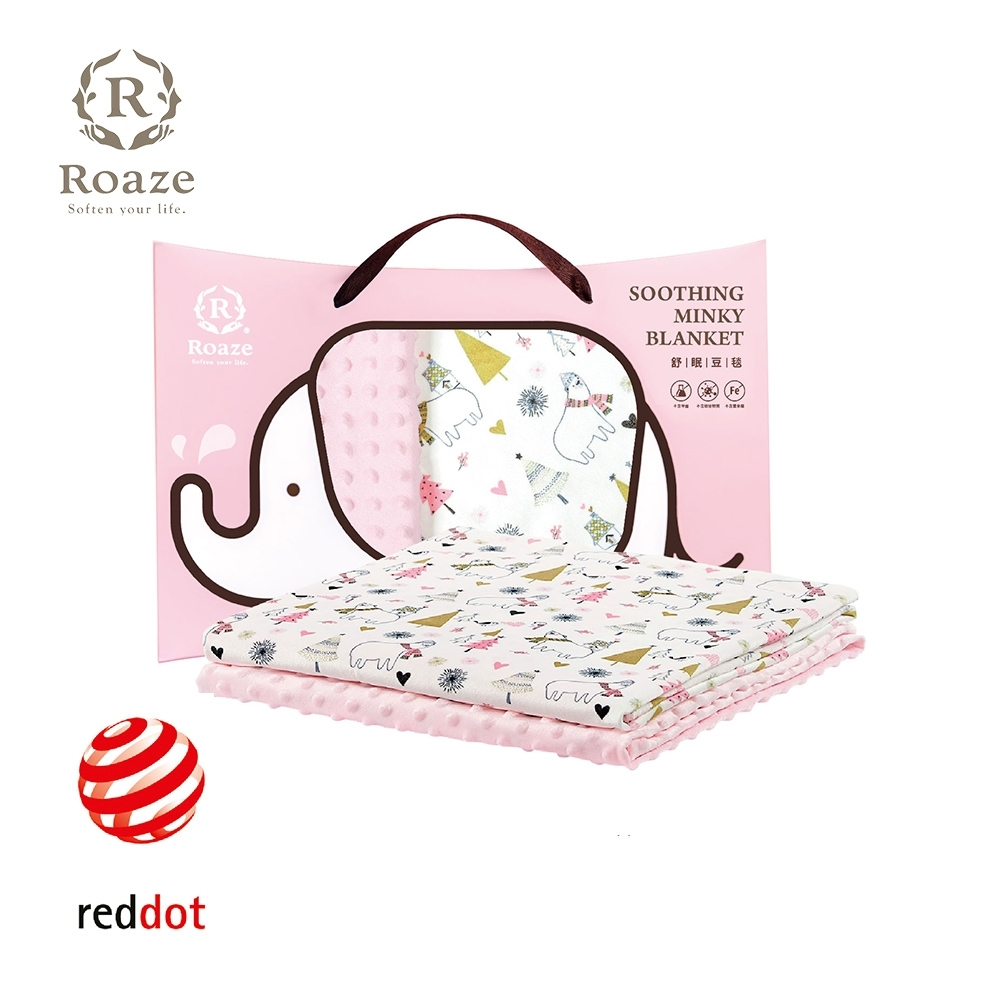 【Roaze 柔仕】 舒眠豆毯 (薄款)  - 耶誕白熊