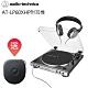 鐵三角 AT-LP60XHP 附贈耳機 搭載耳擴 全自動黑膠唱盤 product thumbnail 2