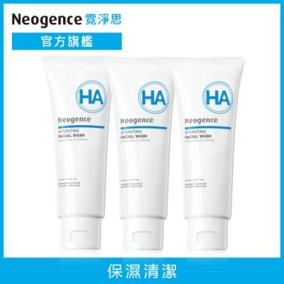 Neogence霓淨思 玻尿酸保濕洗面乳125ml 3入組