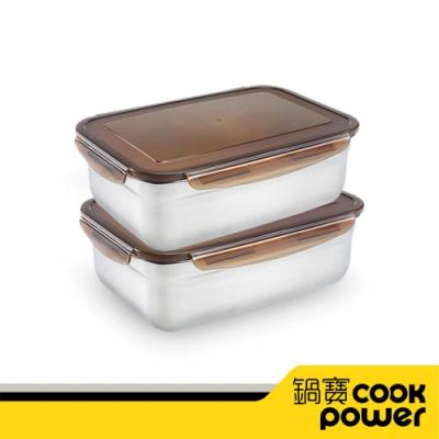 [買一送一/共2入]鍋寶 316不鏽鋼保鮮盒2000ML