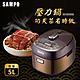 SAMPO聲寶 5公升微電腦壓力鍋 KC-BA05Q product thumbnail 1