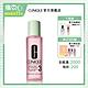 【官方直營】CLINIQUE 三步驟溫和潔膚水3號 200ml product thumbnail 1